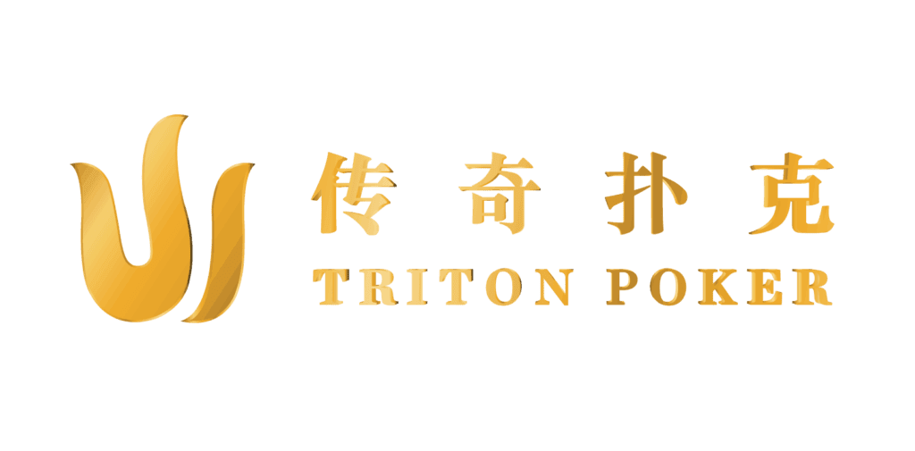 the logo of triton poker logo